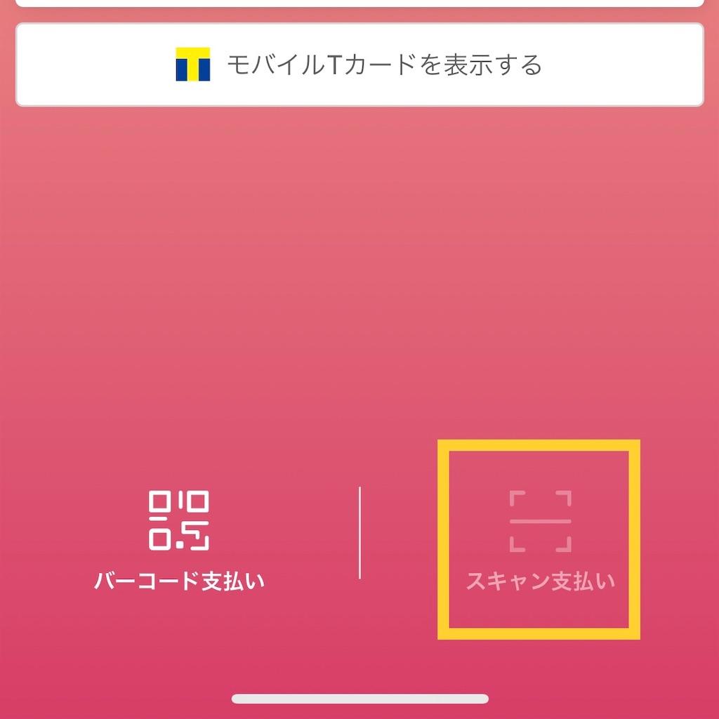 f:id:shuguko:20191212090227j:image