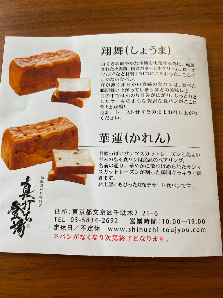 f:id:shuguko:20200115145520j:image