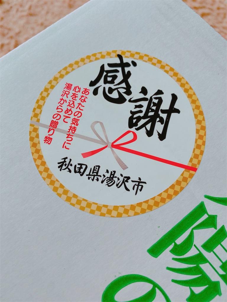 f:id:shuguko:20200127121737j:image
