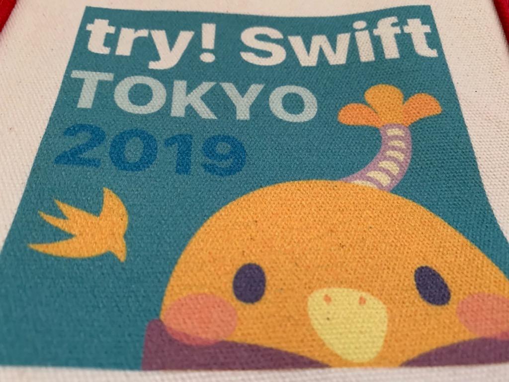 f:id:shuhei-yukawa:20190327122930j:plain