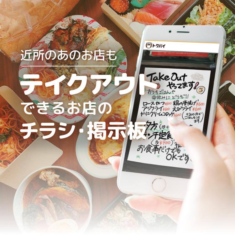 f:id:shuhei_kaneko:20200807123046j:plain