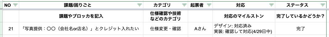 f:id:shuhei_kaneko:20200807123339p:plain