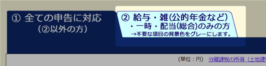 f:id:shuheilocale:20190223111830p:plain