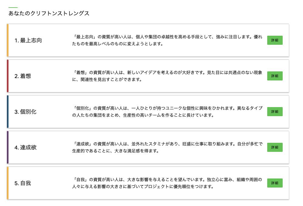 f:id:shuheilocale:20200429105359p:plain