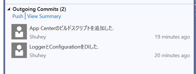 f:id:shuhelohelo:20200705030323p:plain