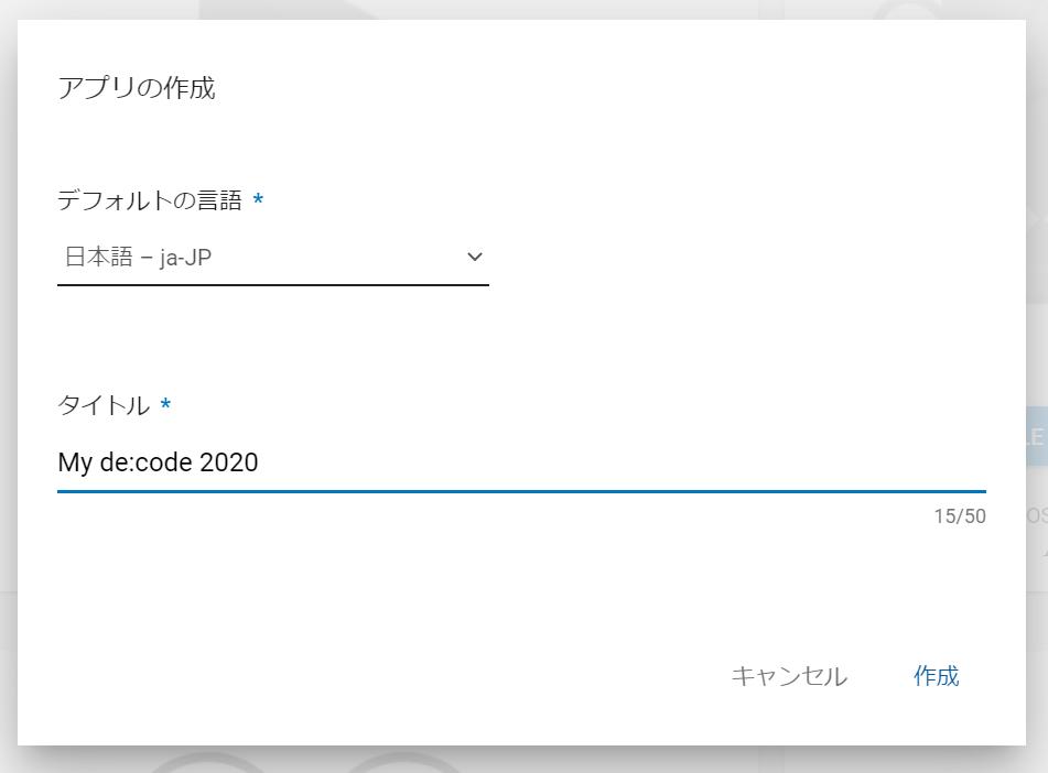 f:id:shuhelohelo:20200706182504p:plain