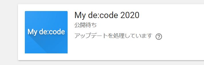 f:id:shuhelohelo:20200707005431p:plain