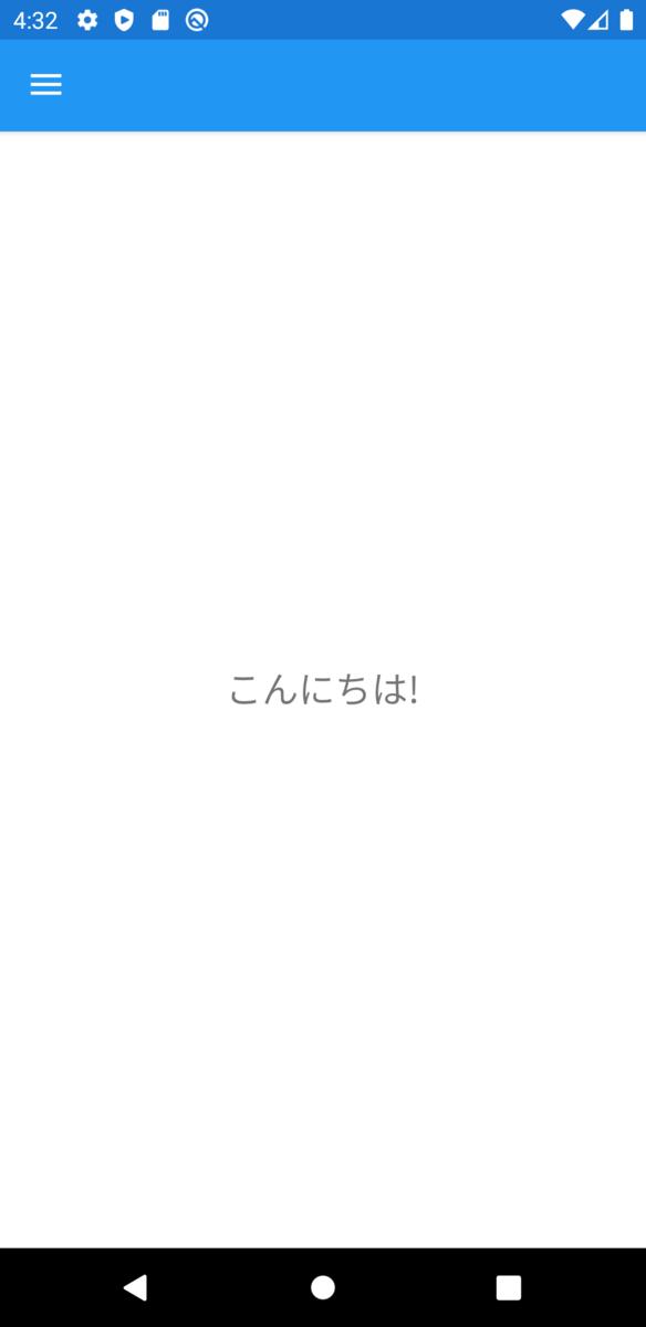 f:id:shuhelohelo:20200715163241p:plain