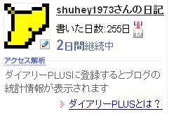 f:id:shuhey1973:20091118132133j:image