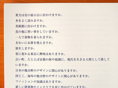 f:id:shuhoikebana:20180723113947j:plain