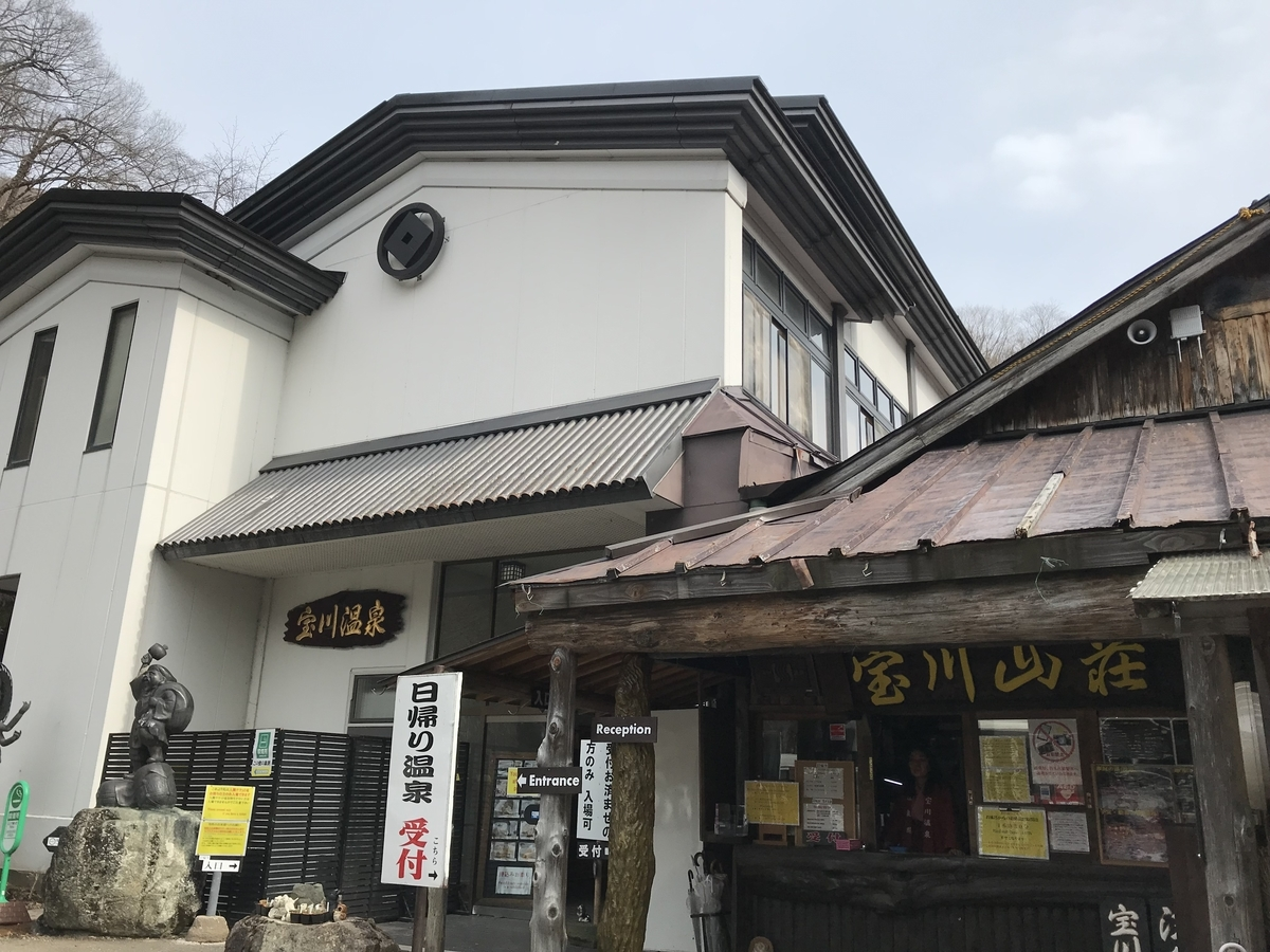 f:id:shuhoyo:20190414172356j:image:w500