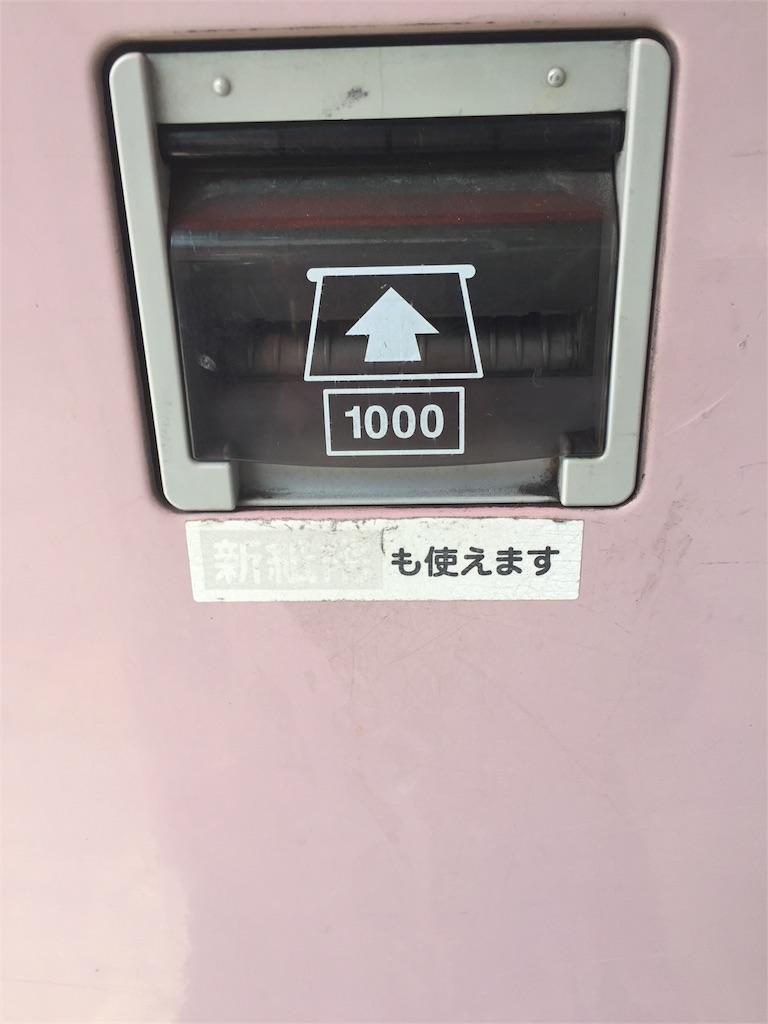 f:id:shuichi0321:20170224011024j:image