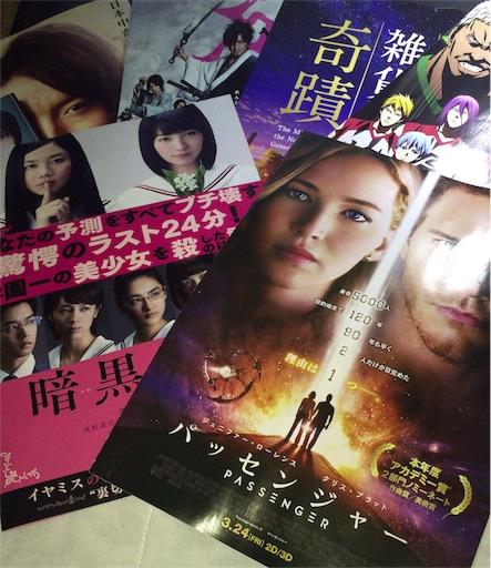 f:id:shuichi0321:20170302002108j:image