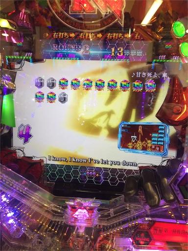 f:id:shuichi0321:20170316223044j:image