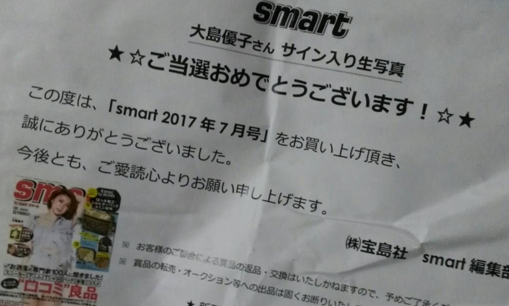 f:id:shuichi0321:20170701050554j:plain