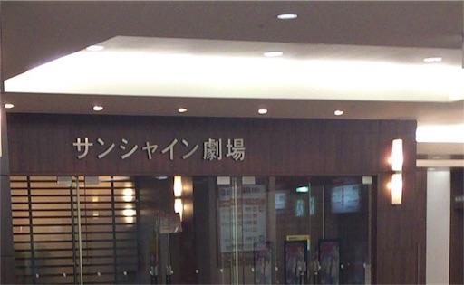 f:id:shuichi0321:20170708015614j:image