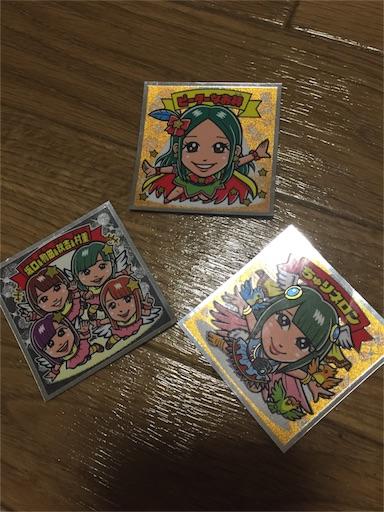 f:id:shuichi0321:20170810003356j:image