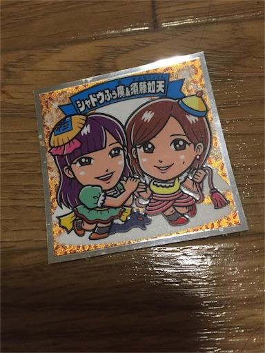f:id:shuichi0321:20170817011207j:image
