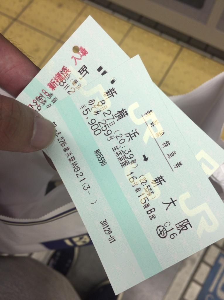 f:id:shuichi0321:20170831031911j:plain
