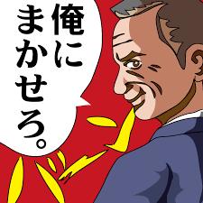 f:id:shuichi0321:20171008010727p:plain