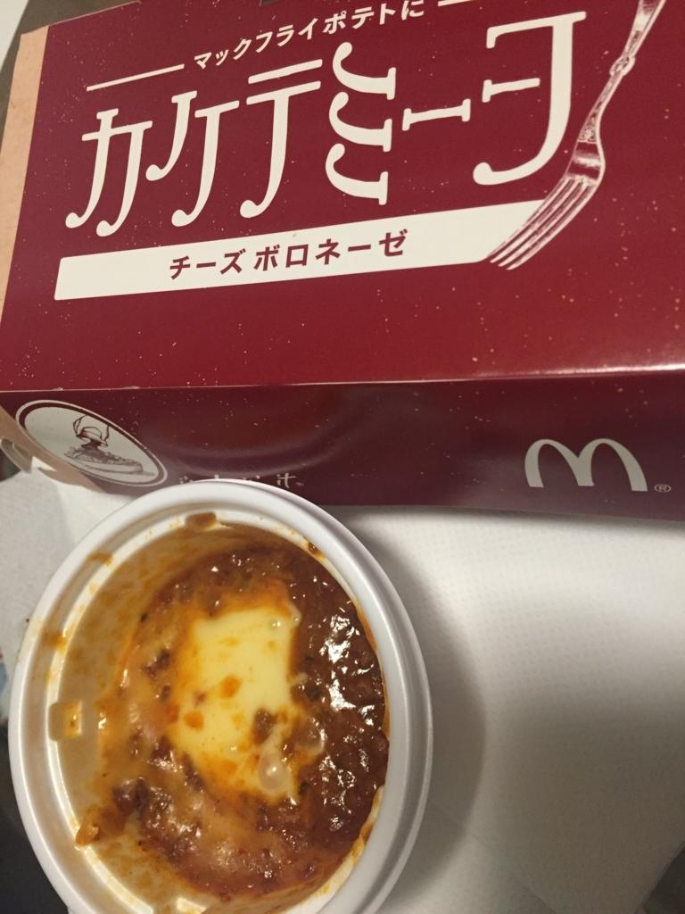 f:id:shuichi0321:20180304004604j:plain