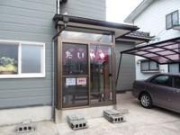 f:id:shuichifujii:20130426183847j:image:left