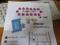 f:id:shuichifujii:20130426184105j:image:left