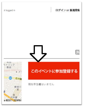 f:id:shuijiao:20110111024443p:image:w160
