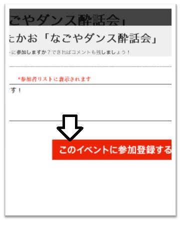 f:id:shuijiao:20110111024749p:image:w160