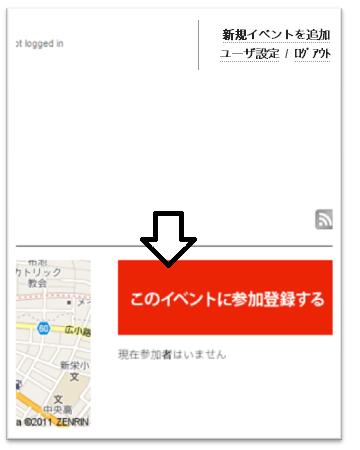 f:id:shuijiao:20110111024750p:image:w160