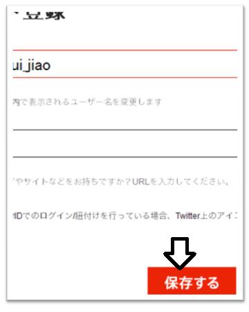 f:id:shuijiao:20110111024751p:image:w160