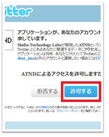 f:id:shuijiao:20110111024752p:image:w160