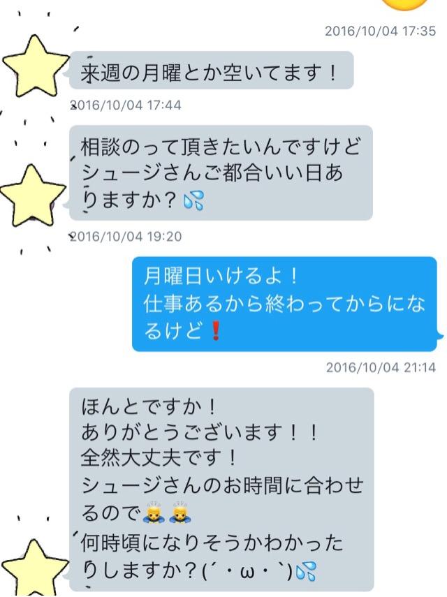 f:id:shuji073:20161011203223j:plain