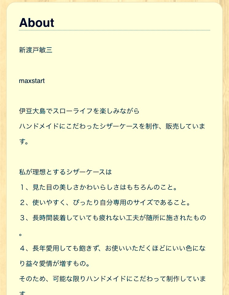 f:id:shuji073:20161020014810j:plain