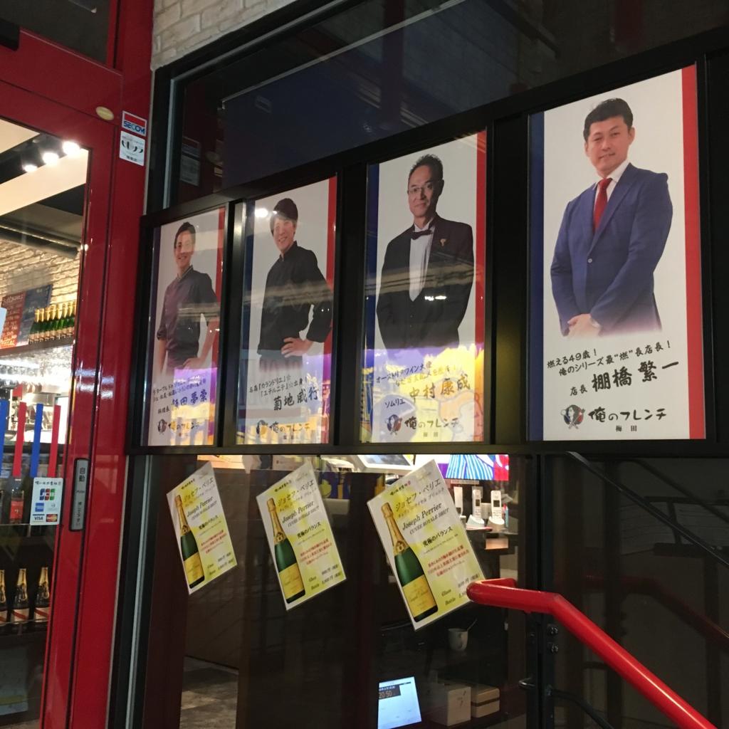 f:id:shuji073:20161104013533j:plain