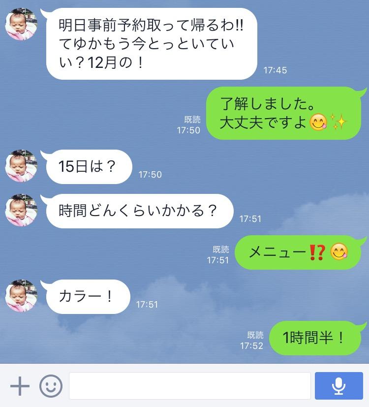 f:id:shuji073:20161110181226j:plain