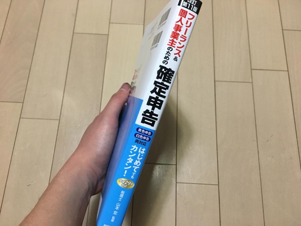f:id:shuji073:20170114000653j:plain