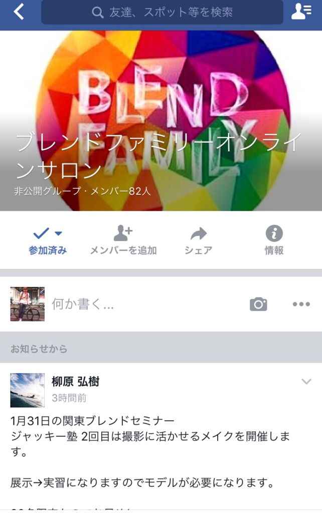 f:id:shuji073:20170114233110p:plain