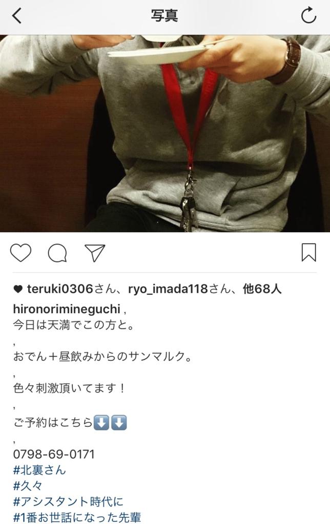 f:id:shuji073:20170126003927p:plain