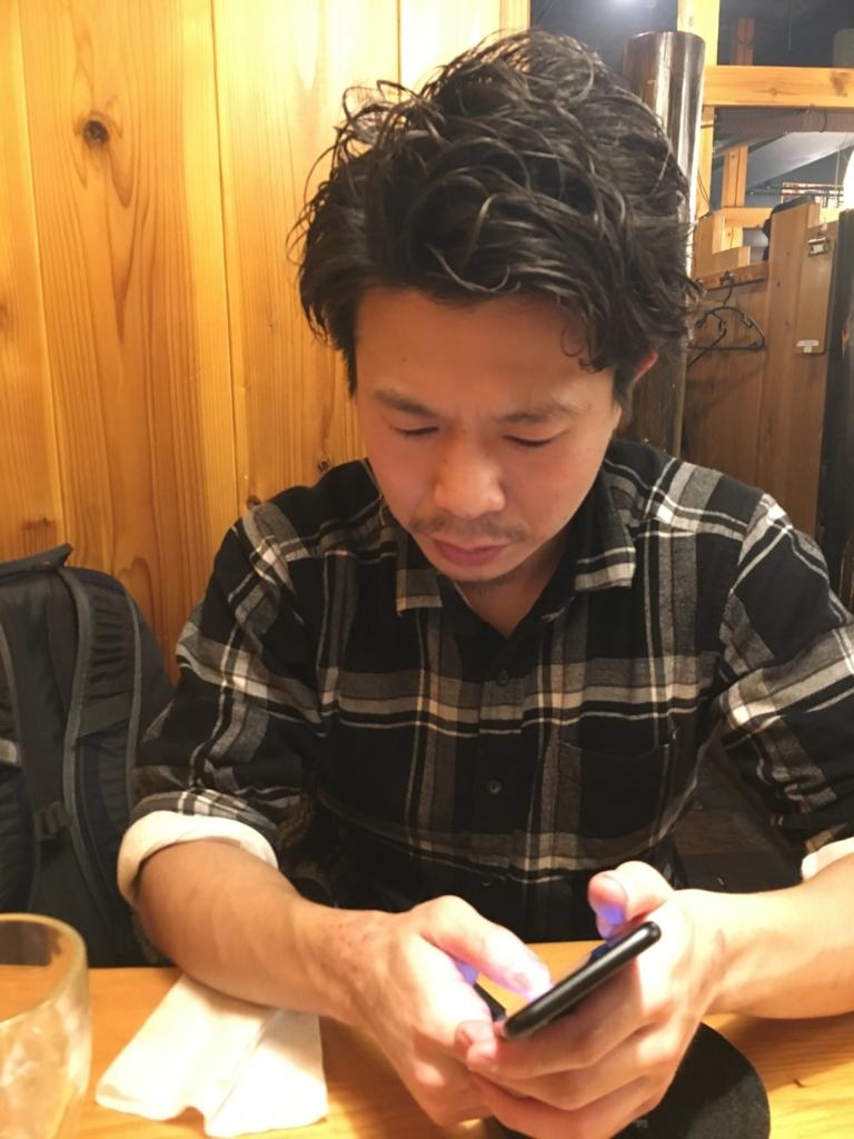 f:id:shuji073:20170308224454j:plain