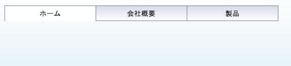 f:id:shuji_w6e:20091007202149p:image