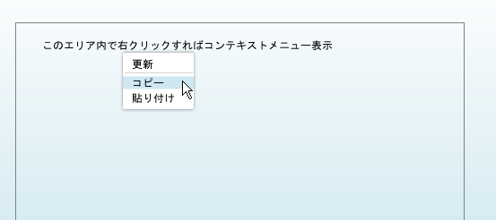f:id:shuji_w6e:20091014200844p:image