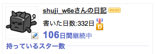 f:id:shuji_w6e:20110410001006p:image