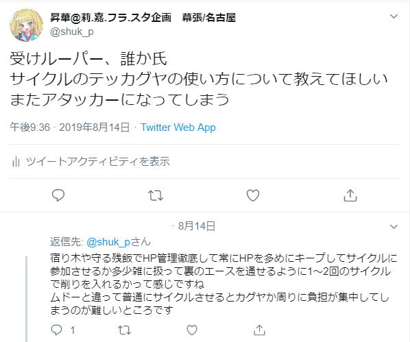 f:id:shuk_poke:20190903080722p:plain