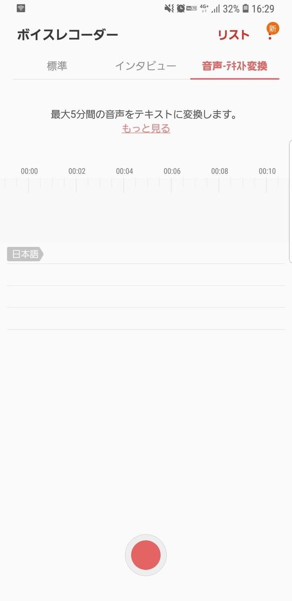 f:id:shuka-tsu2:20190317163131j:plain