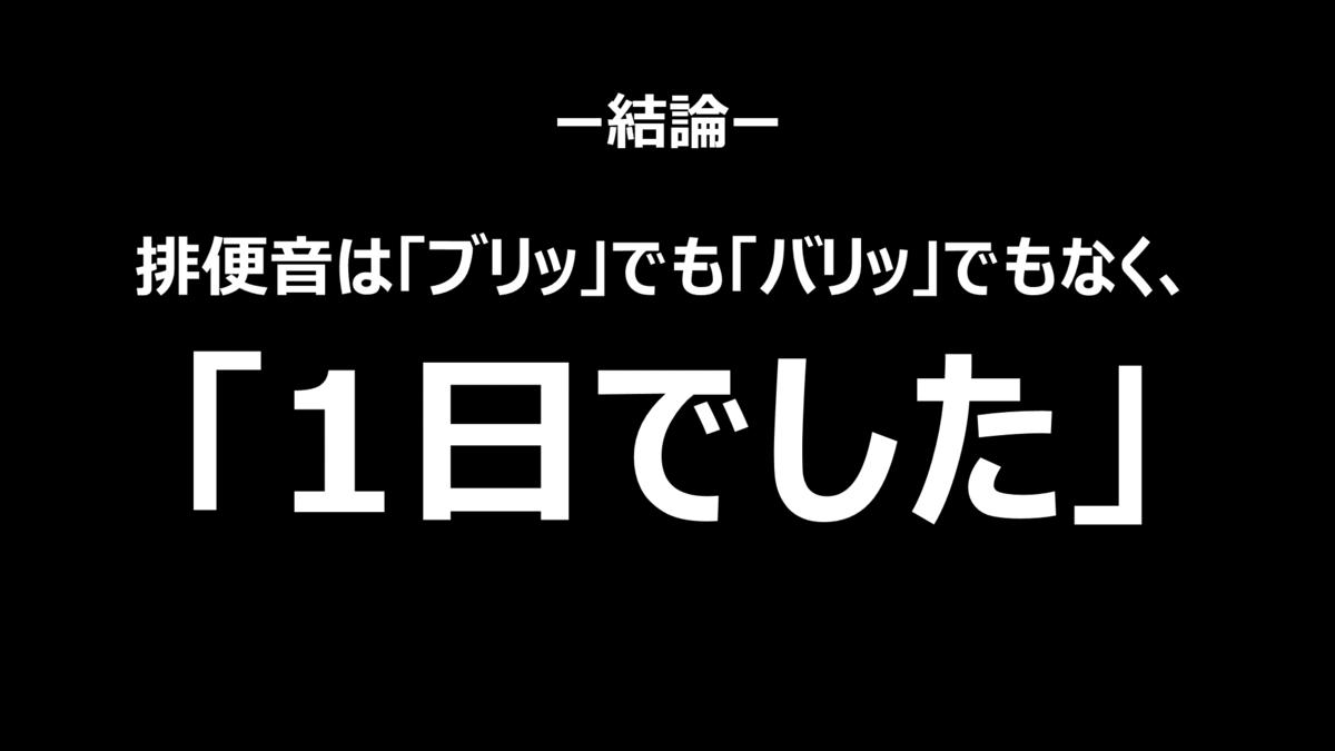 f:id:shuka-tsu2:20190317180911p:plain