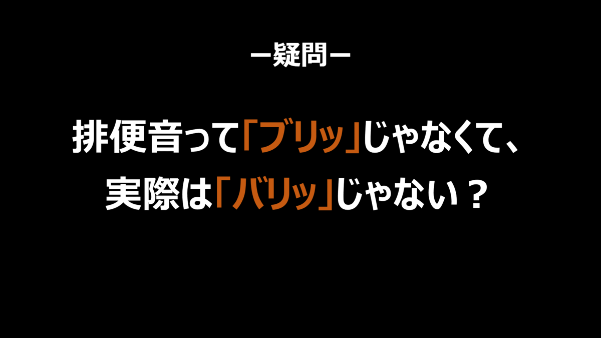 f:id:shuka-tsu2:20190317181441p:plain