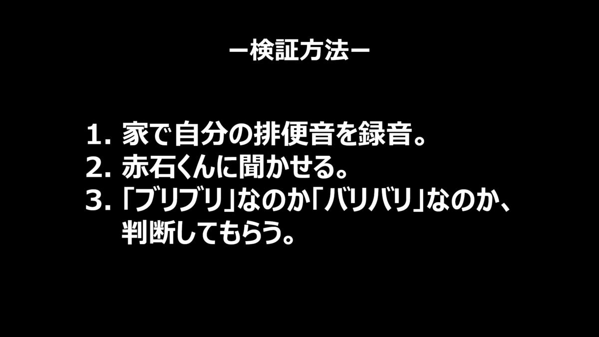 f:id:shuka-tsu2:20190317183710p:plain