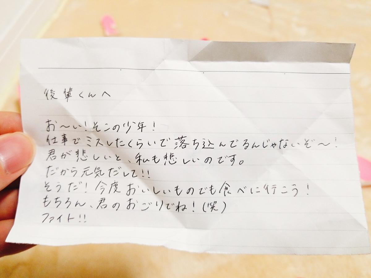f:id:shuka-tsu2:20190324232026j:plain