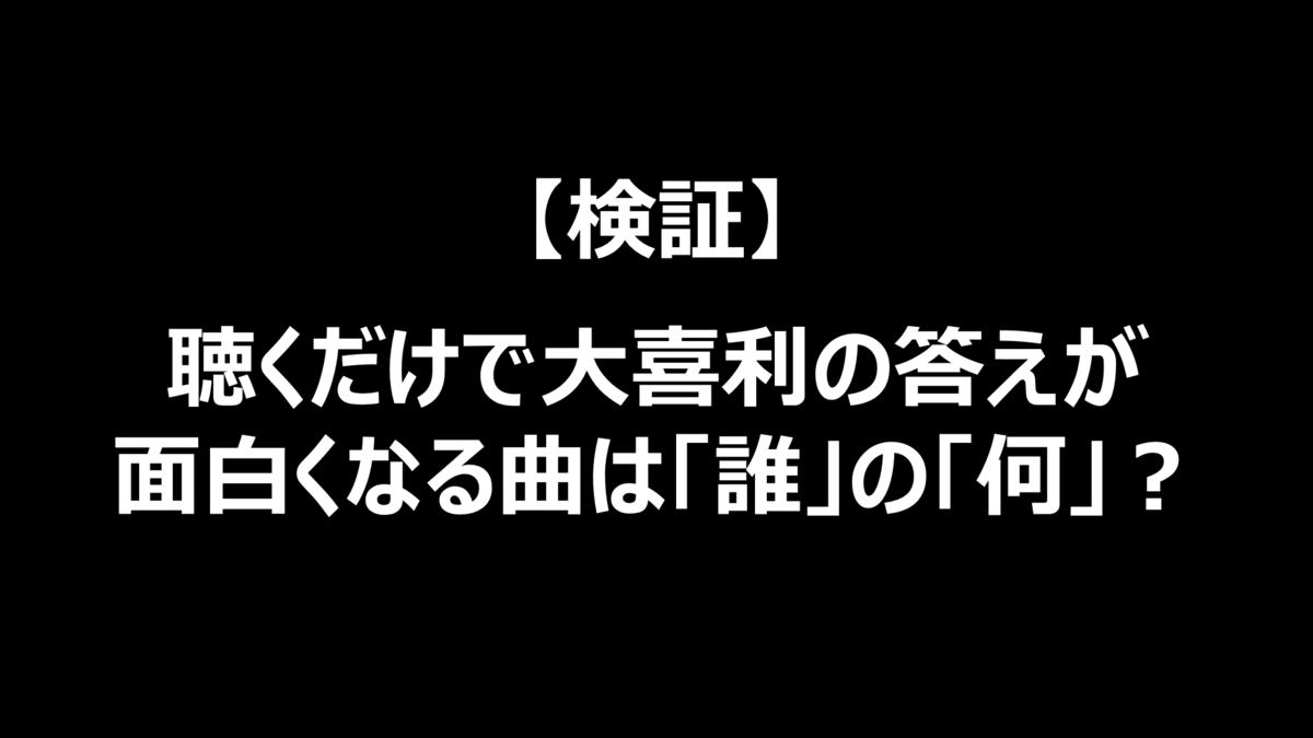 f:id:shuka-tsu2:20190416233124p:plain